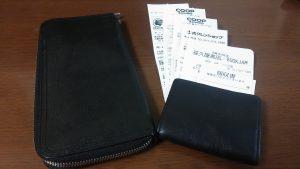 お財布と領収書